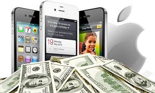 app money