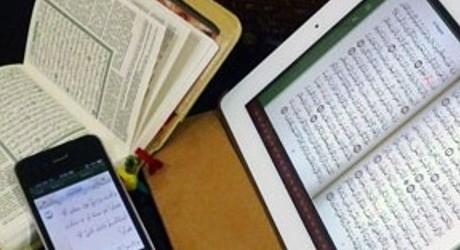 memorise Quran with mobile app